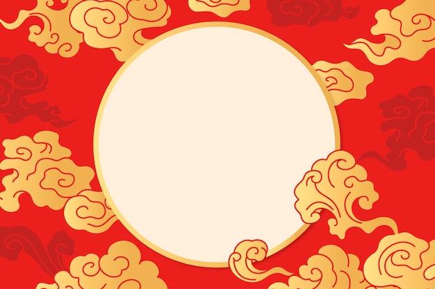 동양 프레임 배경, 붉은 중국 구름 그림 벡터