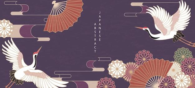 동양 일본식 추상 패턴 배경 디자인 데이지 꽃 부채와 조류 크레인