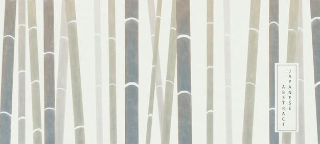 Восточный японский стиль абстрактный узор фона дизайн элегантная природа бамбук