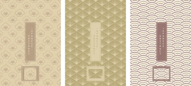 동양 일본식 추상 원활한 패턴 배경 디자인 기하학 규모 곡선 라인 다각형 크로스 프레임과 매화