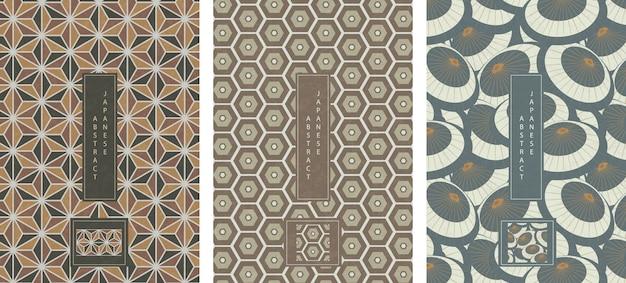 동양 일본식 추상 원활한 패턴 배경 디자인 형상 스타 다각형, 십자가 및 기름 우산