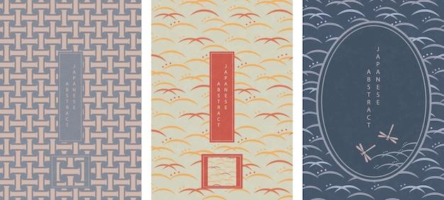 동양 일본식 추상 원활한 패턴 배경 디자인 형상 파 곡선 크로스 프레임 및 잠자리