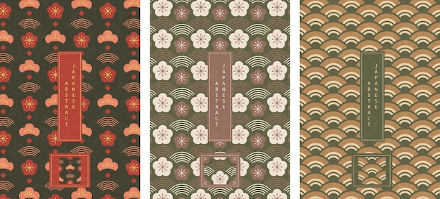 동양 일본식 추상 원활한 패턴 배경 디자인 기하학 파도 규모와 매화
