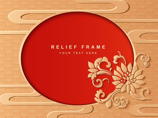 Oriental relief sculpture decoration frame botanic garden spiral curve vine flower and curve cloud abstract. asian style ideal for greeting card or festival promotion template design