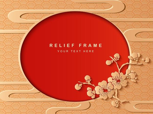 オリエンタルレリーフ彫刻装飾フレーム梅の花と曲線雲抽象。グリーティングカードやお祭りのプロモーションテンプレートのデザインに最適なアジアンスタイル