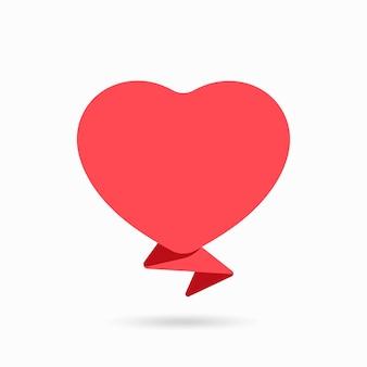 Origami paper heart speech bubble shape