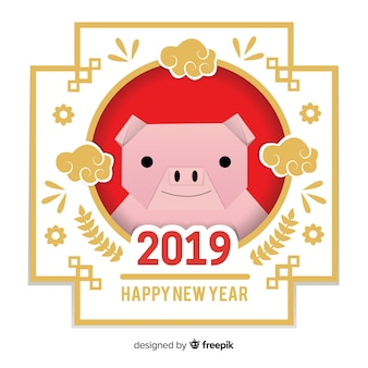 Origami pig chinese new year background