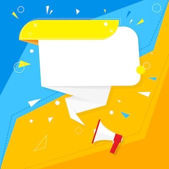 종이 접기 스타일 스티커 및 배너 템플릿. 텍스트, 웹 사이트 및 프로젝트를 위해 비어 있습니다. 스티커 디자인 템플릿입니다. 확성기와 거품