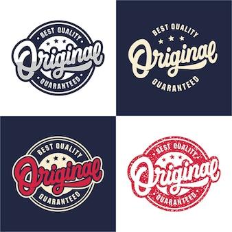 원본 최고 품질 및 격리 된 로고 컬렉션