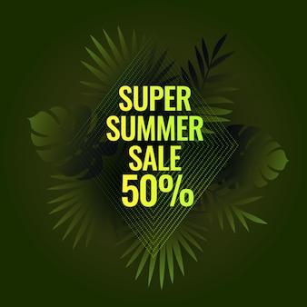 오리지널 컨셉 포스터 할인 판매. 열 대 잎 벡터 일러스트 레이 션. 웹사이트 디자인에 적합합니다.