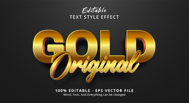 황금색 스타일 효과가 있는 원본 골드 텍스트, 편집 가능한 텍스트