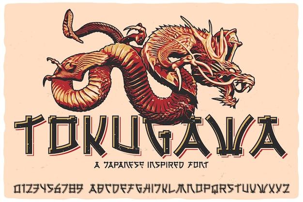 Оригинальный шрифт этикеток с названием tokugawa. винтажный шрифт в японском стиле для любого вашего дизайна, такого как плакаты, футболки, логотипы, этикетки и т. д.