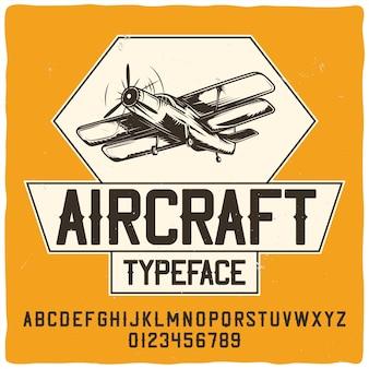 Оригинальный шрифт этикетки с названием «самолет».