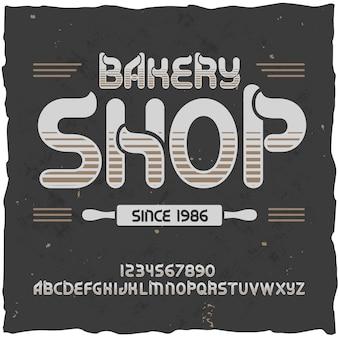 Оригинальный шрифт этикетки «магазин хлебобулочных».