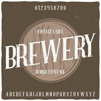 Оригинальный шрифт этикетки «пивоварня».