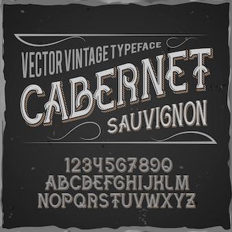 Оригинальный шрифт этикетки «каберне».