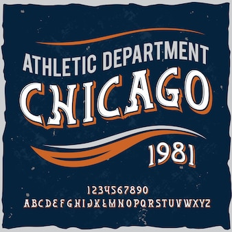「シカゴ」という名前のオリジナルラベル書体。
