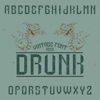 「酔った」という名前の元のラベルタイプフェース。あらゆるラベルデザインで使用できます。