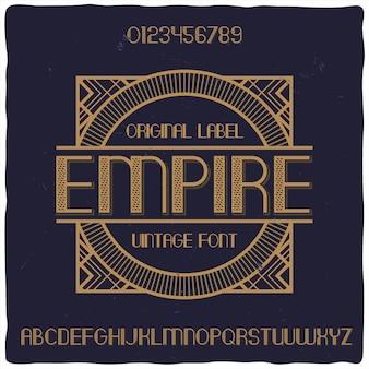 Оригинальный шрифт этикетки под названием «империя»
