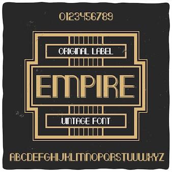「empire」という名前のオリジナルラベル書体
