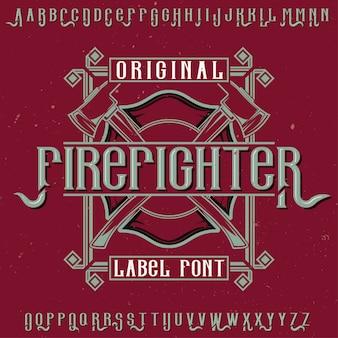 「firefighter」という名前の元のラベルタイプフェース。あらゆるラベルデザインで使用できます。