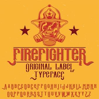 Оригинальный шрифт этикетки с названием «пожарный». подходит для любого дизайна этикеток.