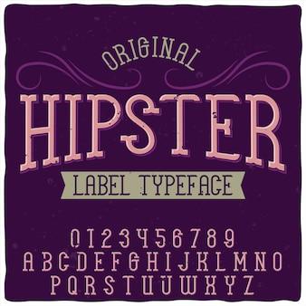「hipster」という名前のオリジナルラベル書体。