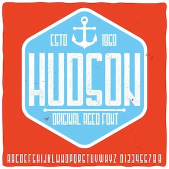 「ハドソン」という名前のオリジナルラベル書体