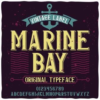 「marinebay」という名前のオリジナルラベル書体。