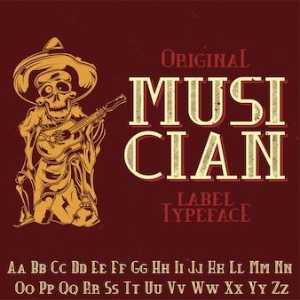 「musician」という名前のオリジナルのラベル書体。あらゆるラベルデザインで使用できます。