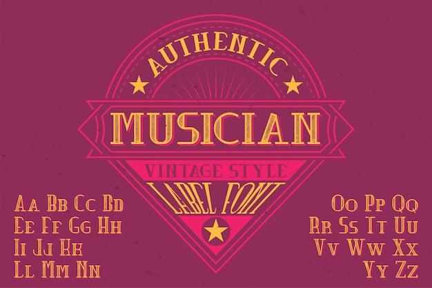 「ミュージシャン」という名前のオリジナルのラベル書体。あらゆるラベルデザインで使用できます。