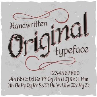 「オリジナル」という名前のオリジナルラベル書体。