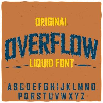 「オーバーフロー」という名前の元のラベル書体。