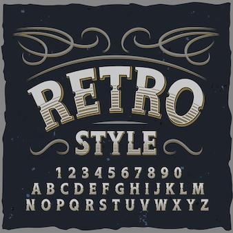 Оригинальный шрифт этикетки - «ретро-стиль».
