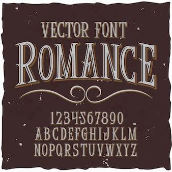 「ロマンス」という名前のオリジナルラベル書体。