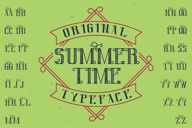 「summer time」という名前のオリジナルラベルタイプフェース。あらゆるラベルデザインで使用できます。