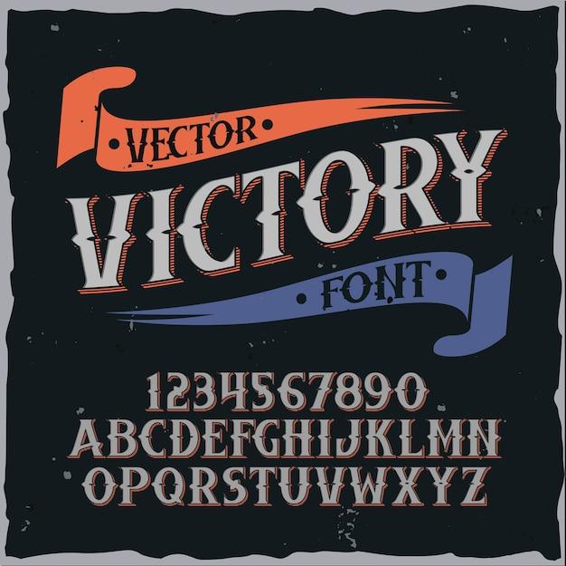 「victory」という名前のオリジナルラベル書体。あらゆるラベルデザインに適した手作りフォント。