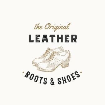 オリジナルレザーブーツレトロな看板、記号またはロゴのテンプレート。女性の靴のイラストとヴィンテージタイポグラフィエンブレム。分離されました。