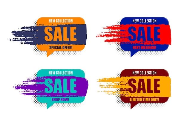 ペイントブラシ、販売背景、値札によるオリジナルのプロモーションバナー。ベクトルイラスト