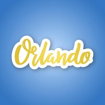 アメリカの都市のオーランド手描きのレタリング名