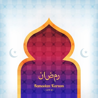 Ornamental background for islamic event or special day