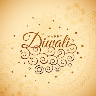 Ornamental background of happy diwali