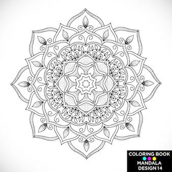 Ornamental black mandala for coloring book