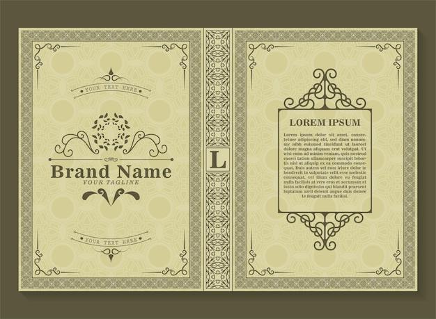 Орнаментальный дизайн обложки книги