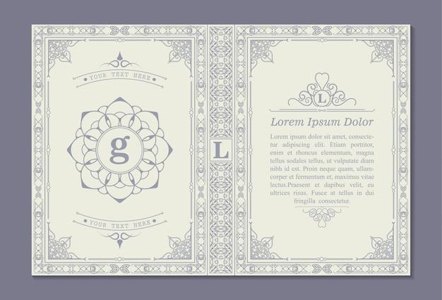 장식용 책 표지 디자인