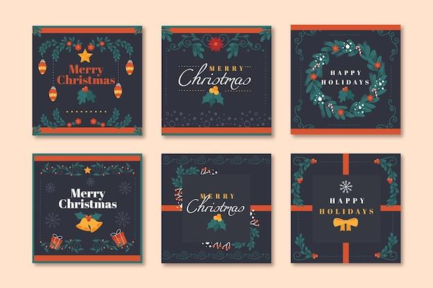 装飾用のクリスマスカード