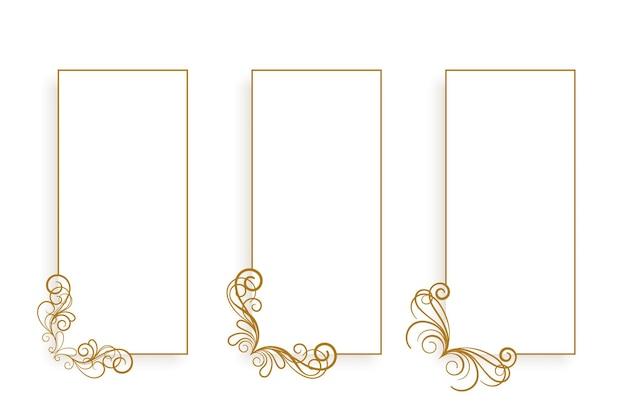 Cornici verticali floreali ornamentali set di tre