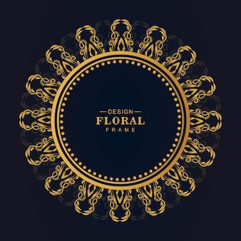 観賞用の黄金の円形花のフレーム
