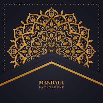Ornamental islamic golden color mandala background design on dark background.