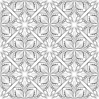 Ornamental mandala design pattern